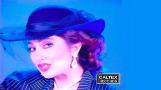 Leila Forouhar - Shabe Man | لیلا فروهر  - شب من