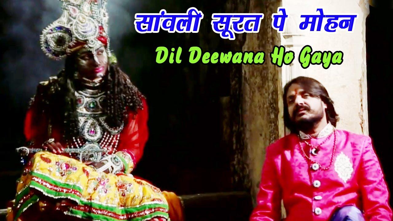 Pappu Sharma Bhajan Mp3