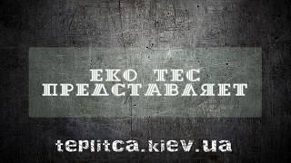 теплица Митлайдер 5х10 под сотовый поликарбонат / ОБЗОР