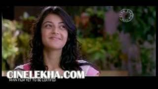 Om Shanti Movie Trailer 02 - Navadeep, Kajal, Nikhil, Bindu Madhavi, Aditi Sharma