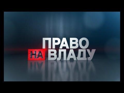 Сайт города Бердянска 2017
