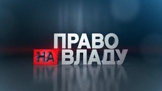 Право на Надежду. Фильм. StarMedia. Мелодрама