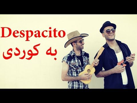 Despacito ba Kurdi | به كوردى #ANSKF
