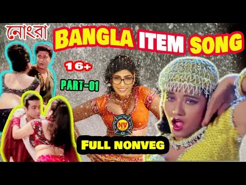 Bangla Funny Item Song|Double Meaning Bengali Songs|Ep-01|Non veg 420