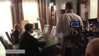 Видео со съемочной площадки «Отеля Элеон»! Смотри скорее 😃