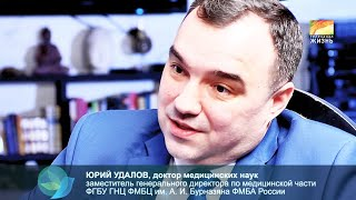О персонифицированном лечении онкозаболеваний в ФМБЦ им. А. И. Бурназяна ФМБА России