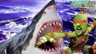 Акулы в канализацию? Микеланджело играет TMNT мутантов в Манхэттене части 2!