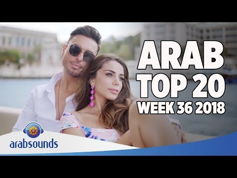 TOP 20 ARABIC SONGS (WEEK 36, 2018): Faydee, Ayman Amin, Rashed AlMajid & more!