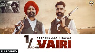 Latest Punjabi Song 2021 | 1 ADHA VAIRI (Official Video) | Roop Bhullar | Bajwa | New Punjabi Song