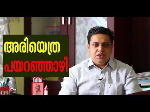 A.N. Shamseer responses on Controversy on Pinarayi Vijayan's chopper ride