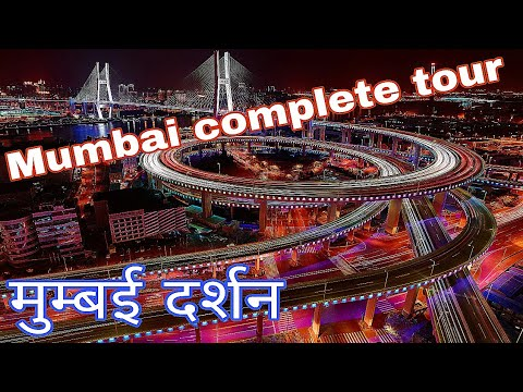 Mumbai city tour in Hindi || Best of Mumbai city || Mumbai travel guide || mumbai tourism || mumbai