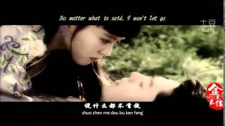 [ENG] Della Ding & Wallace Huo - Good Times (Perfect Couple OST)