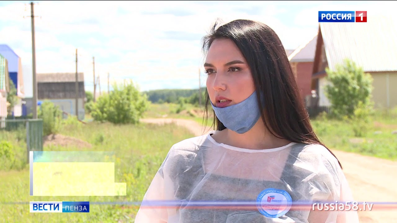 Как проходит голосование по поправкам в Конституцию в Кузнецком районе