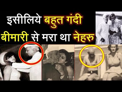 India Should Know How PM Nehru Died : Rajiv Dixit
