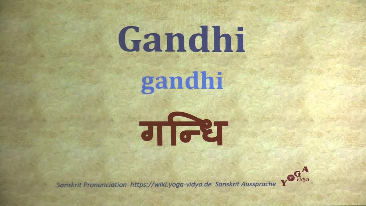 Mahatma Gandhi Yogawiki