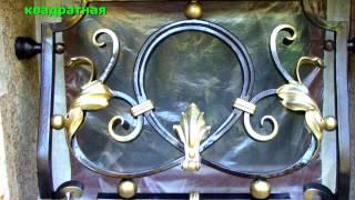 видео Эксклюзивные кованые решетки на окна