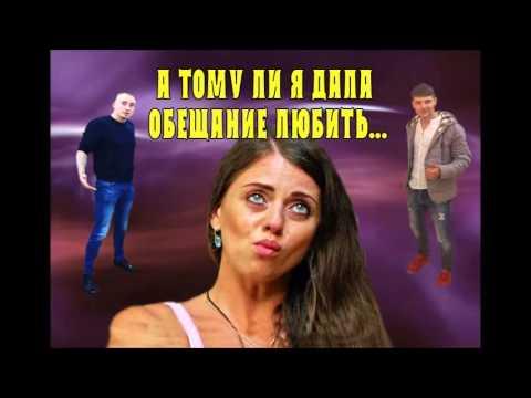 Холостяк 5 сезон ФИНАЛ () смотреть онлайн