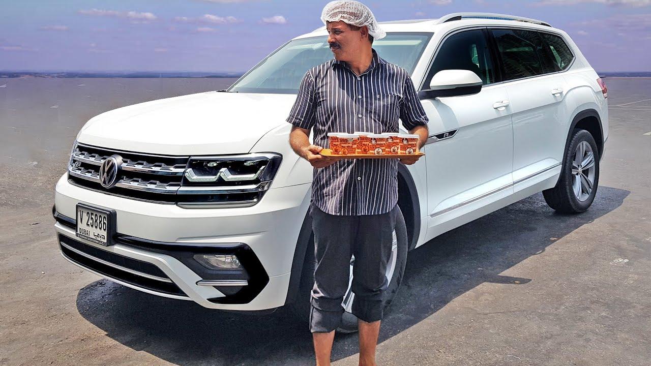 VW Teramont افضل سيارة لشرب شاي الكرك؟ فولكس فاجن تيرامونت