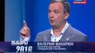 Выборы 2016 Дебаты Парнас Касьянов Путин раздал миллиарды! от 24 августа 2016