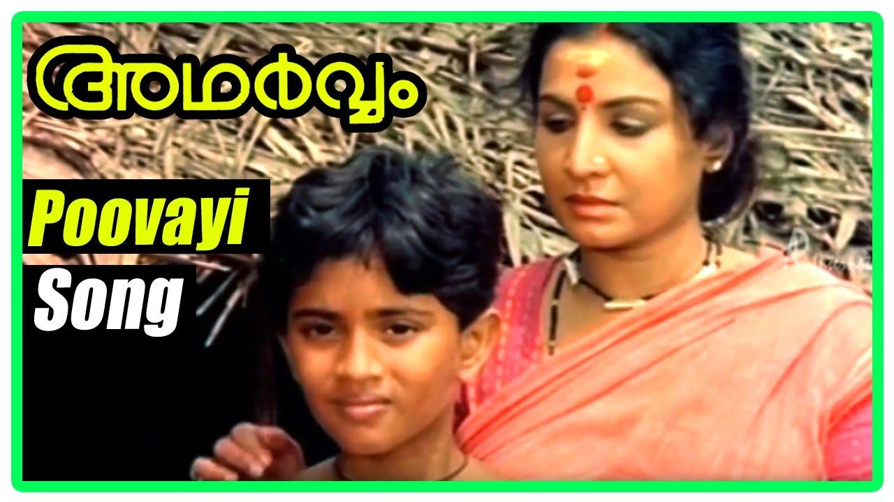 Puzhayorathil song hd silk smitha adharvam malayalam movie songs.