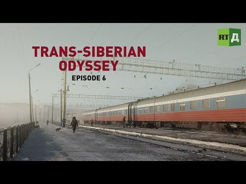 Trans-Siberian Odyssey (E6)