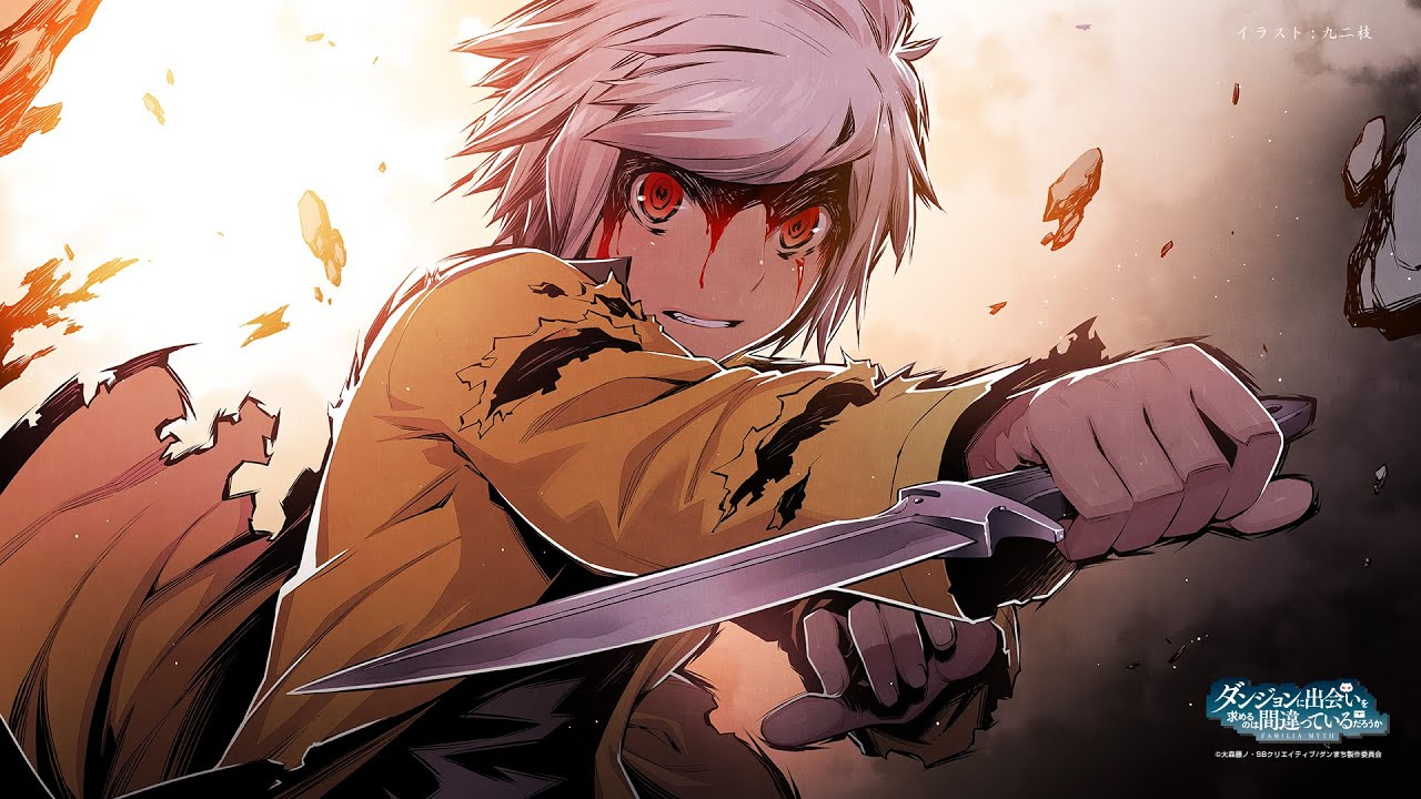 Most epic Anime fights #1 Danmachi : Bell vs Minotaur - YouTube