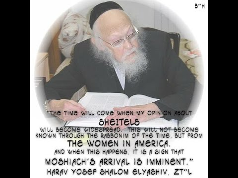 What Did Rav Elyashiv ZTL and Rav Shbadron ZTL say About Wigs/ sheitels?