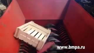 видео Где купить шредер для измельчения пластика