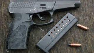 """Пистолет """"Гюрза"""" стреляет бронебойными.  Оружие."""