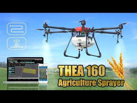 THEA 160 Agriculture Sprayer