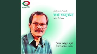 Rater Kole Matha Raikha
