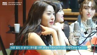 AOA 빙글뱅글진입순위, AOA Bingle Bangle Enter the chart [정오의 희망곡 김신영입니다] 20180607