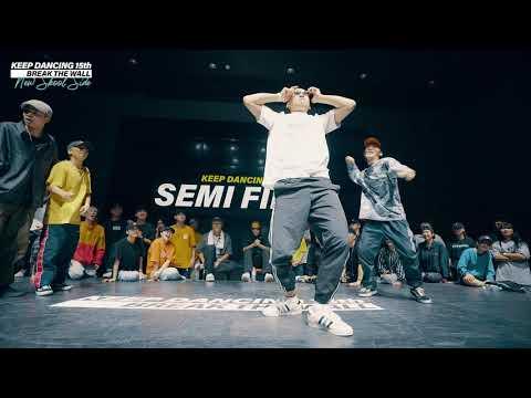 Gof & Cokey Vs Seaan & Adi / Semi Final Of HIPHOP SIDE / Keep Dancing Vol.15 / New Skool