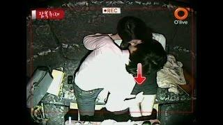연애불변의법칙7 역대최고   적돌적 야한 키스