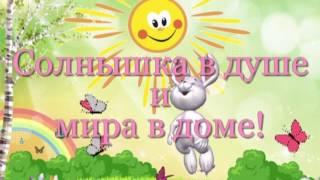 ОТКРЫТКА: 1 апреля! С Днем смеха,позитива и хорошего настроения!
