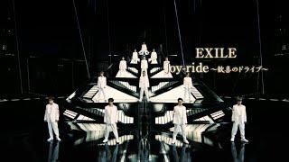 http://exile.jp 9月27日でいよいよ15周年を迎えるEXILEが待望の新曲を...