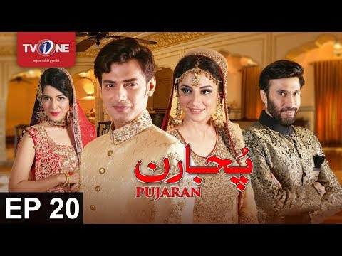 Pujaran - Episode 20 - TV One Drama - 8th August 2017