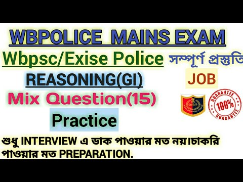 Reasoning/Wbp Main Exam Reasoning/All Exam Reasoning