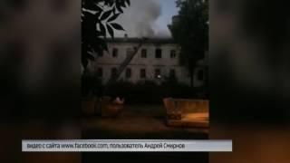 В Ярославле горел памятник архитектуры