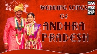Wedding Songs Of Andhra Pradesh | Audio Jukebox | Vocal | Folk | Priya Sisters