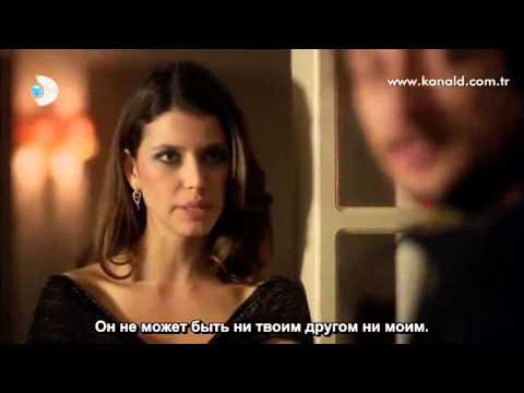 Смотреть Месть   смотреть лучшие турецкие сериалы