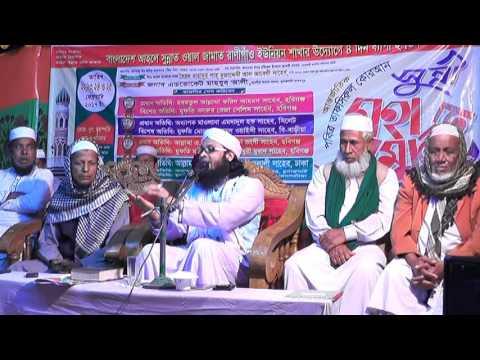 06 banga wazz mawlana monirul islam murad rani g0w shahi eid