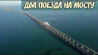 Крымский мост(06.07.2019) Работает два поезда на мосту Весь мост как на ладони Очень красивые кадры