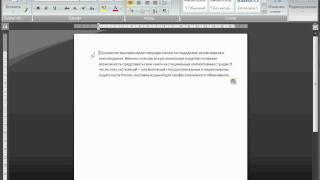 Копирование и вставка текста. Часть 1. 1С-Битрикс (30/49)