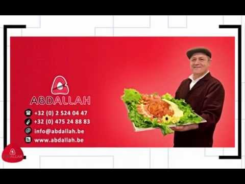 Abdallah Promo 2015