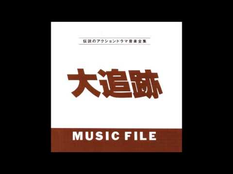 You & Explosion Band - テーマA (The Great Chase)