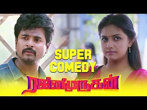 Rajini Murugan | Super Comedy Scene | Tamil Blockbuster Movie