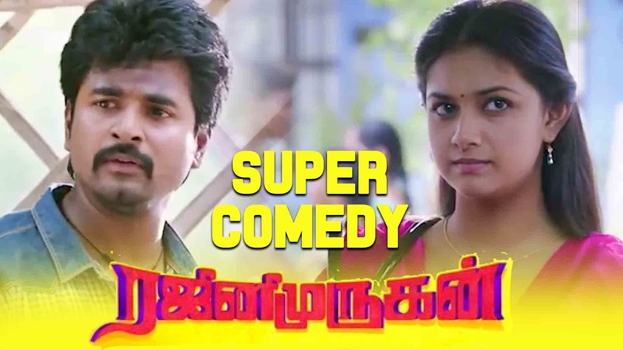 Download Rajini Murugan   Super Comedy Scene   Tamil Blockbuster Movie