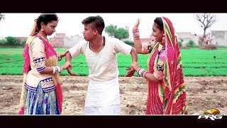 rajasthani video song