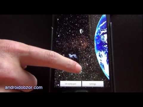 Space Earth 3d Live Wallpapers